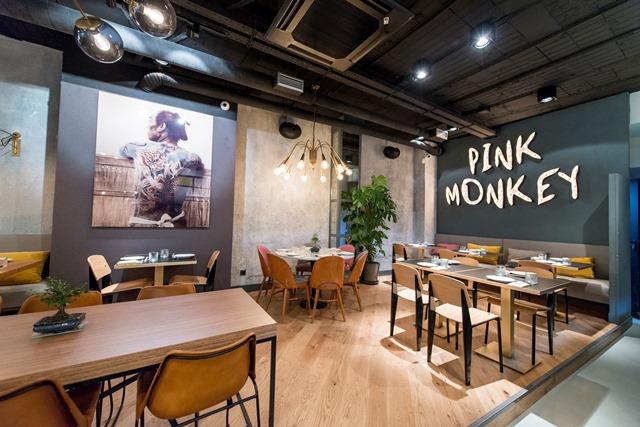 Pink Monkey, la versión informal de Asiana